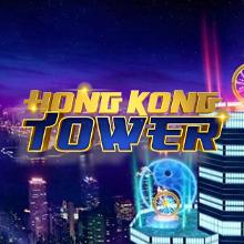 Hong Kong Tower logo logo