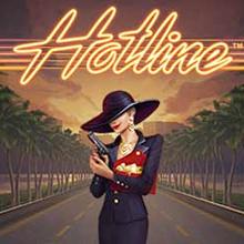 Hotline logo logo