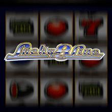 Lucky 8 Line logo logo